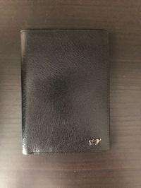 🚚 Braun Buffel Passport Holder