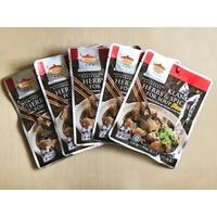 馬來西亞-田師傅-肉骨茶包(素食可)(效期:03/2020)