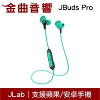 JLab 美國 JBuds Pro 藍牙運動耳機 青色 平價 防水 | 金曲音響