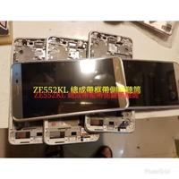 (三重長榮)華碩asus Zenfone3液晶螢幕總成ze520KL Z017DA ze552KL Z012DE