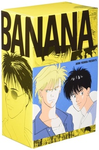 BANANA FISH 復刻版BOX vol.4
