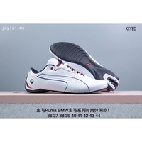 Available Original  BMW sports shoes Men Womens white Vi