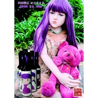 買一送一 賀新包裝上市 紫色酸性護髮染 韓國彩色護髮染 色 酸性染 漂染 酸性護理 染髮劑 450ml (肯葳 萊雅)