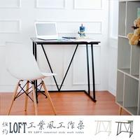 電腦桌/書桌/辦公桌 紐約LOFT工業風80x60cm (胡桃色) 工作桌 dayneeds