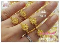 แหวนดอกพิกุล ทองคำแท้ 96.5% น้ำหนัก 1 สลึง