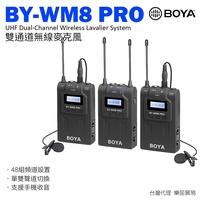 [享樂攝影] BOYA BY-WM8 PRO 升級款無線麥克風組 手機/相機 無線領夾麥 UHF遠程收音100米 (一對一/二對一)