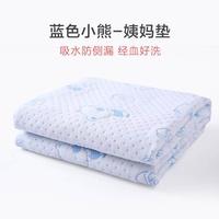 SoonYip Baby Pure Cotton Changing Mattress Infants Portable Foldable Washable waterproof Mattress Menstruation Mattress(80x 100cm)
