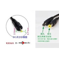 USB轉DC充電線 2.5/3.5/4.0/5.5mm 3A電流 音叉 0.5米~1.0米長