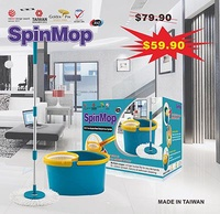 SpinMop S220 Degree Spin Manual Press Dehydrate System Cleaning Mop