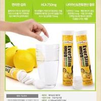 現貨~韓國檸檬發泡錠