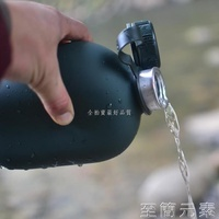 運動水壺戶外野營大容量便攜鋁行軍家用戰術水壺扁水壺1L旅行水杯