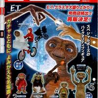 正版 全新的TAKARA TOMY 外星人E.T  扭蛋公仔