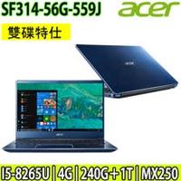 Acer SF314-56G-559J 特仕版i5-8265U/MX250/4G/256G+1TB/14吋FHD IPS藍色 輕薄美型 加碼送:美型耳機麥克風/三合一清潔組/鍵盤膜/滑鼠墊/八爪散熱座