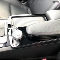 Benz W204 S204 W207 W212 C250 C300 賓士 中控 扶手 置杯 水杯 杯架 置物 面板