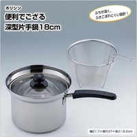 [Uncle Dake Words】 Imported from Japan Hori Stainless Steel Pot Universal Milk Pot Instant Noodles Pot with Draining