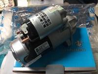 得利卡2.0/2.4、ZINGER、FREECA、Space gear原廠士林電機啟動馬達