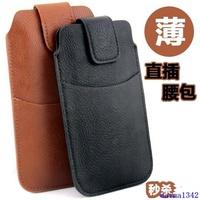 【現貨】三星note9手機包S9+手機袋超薄皮套S9plus豎掛保護套腰包穿皮帶男