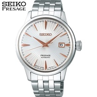 Seiko SARY137 Presage Cocktail Time Automatic Mechanical Mens Watch *Made in Japan*
