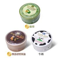 部落客推薦 YOKO 優菓深層護髮膜 250ml 摩洛哥堅果油/酪梨/牛奶頭髮SPA
