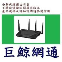 群暉 Synology Router RT2600ac 路由器