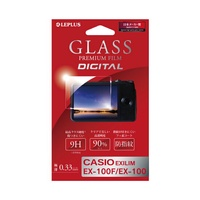 "CASIO EXILIM EX-100F/EX-100玻璃膠卷液晶屏保護膜""GLASS PREMIUM FILM DIGITAL""光澤0.33mm LEPLUS SELECT"