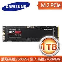 Samsung 三星 970 PRO 1TB NVMe M.2 PCIe SSD固態硬碟(讀:3500M/寫:2700M/MLC) 星睿奇代理