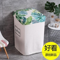 On the Open Impeller Flip Haier Midea TCL Littleswan Haier Panasonic Washing Machine Cover Waterproof Sun-resistant Fully Automatic