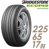 普利司通 EP850 17吋靜音經濟舒適輪胎 225/65R17 EP850-2256517 225/65R17