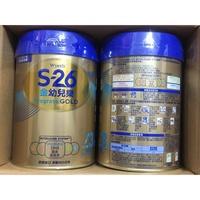 🎉衝評🎉 惠氏 S26 金幼兒樂 3號 1-3歲 奶粉 全新升級配方850g