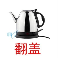 Instant Heating Type Electric Kettleautomatically Kettle Household Appliance Tea Pot
