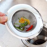 實用廚房水槽濾渣網不銹鋼水池過濾網 洗碗池防堵網毛發下水道地漏網
