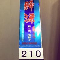 [新品特價] 歸源 碳纖竿 新手蝦竿 釣蝦竿 新手竿 釣蝦 蝦竿 釣具 便宜竿 有6.7尺 硬調 28調 釣魚竿