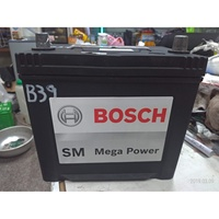 BOSCH(80D23L 70AH)55D23L 75D23L 加強版 RAV4 CAMRY INNOVA 汽車 電瓶