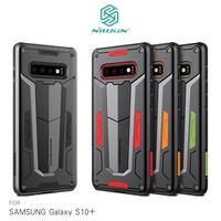 【愛瘋潮】99免運  NILLKIN SAMSUNG Galaxy S10+ / S10 Plus 悍將 II 保護套 軟硬雙材質 防摔 全包邊