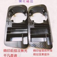 賓士 BENZ W213 w212 W205 ,x253 置物盒 glc 置物盒 水杯架 置物盒 中控收納盒 卡夢水杯架
