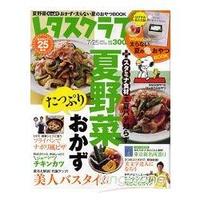 美生菜俱樂部 7月25日/2012