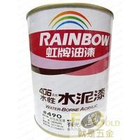 虹牌 黑色水泥漆 490黑色水泥漆  #就是五金 虹牌水性水泥漆(630元)