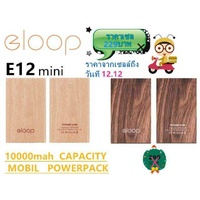 powerbank E12 mini แบตเตอรี่สำรอง 10000 MAh
