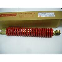 光陽原廠零件 JR100 JR 原廠避震器