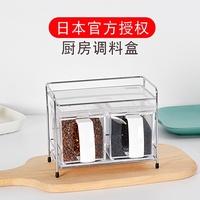 【sara店鋪】日本ASVEL調料盒調料架罐調味罐鹽罐糖瓶置物架子 廚房用品