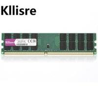 全新AMD 專用桌上型 DDR2 800 4G 單條 4GB