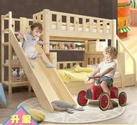 「小蘋果家具」2019新品 分拆兒童實木雙層床 溜滑梯組合 梯櫃 上下床