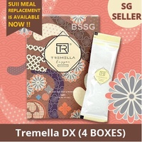 【WITH BOX - APPLY COUPON $15 = $99.95】★ 4BOX NEW TREMELLA★ Tremella DX+   SUII MEAL REPLACEMENT ★