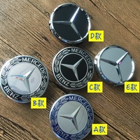 【AG】高品質 輪蓋 CLA W204 W205 輪框蓋 輪圈蓋 A45 鋁圈 輪芯 賓士 Benz C63 amg