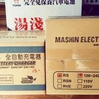 麻新RS--1206  3段電瓶充電機