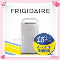 mini shop~美國富及第Frigidaire13L節能清淨除濕機(福利品)$5900元免運