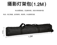 Studio Tripod Only Package High Grade Light Rack Bag Tripod Bags And Others Umbrella Package Thickened with Compartments All Size