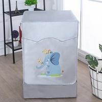 Littleswan Panasonic siemens samsung Haier Drum-Type Fully Automatic Washing Machine Cover Case Waterproof Sun-resistant Universal
