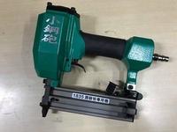 [力華工具] 小鋼砲 1.8/35機 1835 踢腳板專用機 短嘴 氣動釘槍 氣釘槍 木地板 木工