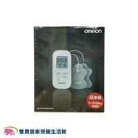 【來電享優惠】omron歐姆龍 低週波治療器 HV-F021 (附貼片) 低週波電療器 低周波 白色  HVF021